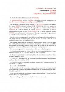 C06 Formato petición ciudadana expediente EBEP